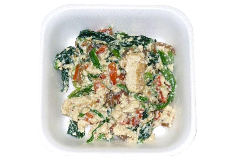 五目白和え 五品目に木綿豆腐をベースに田舎味噌で味付け。