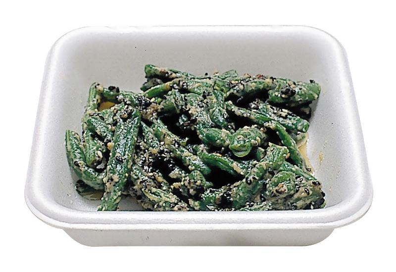 いんげん胡麻和え いんげん豆とすりごまをみそ味であえてあります。