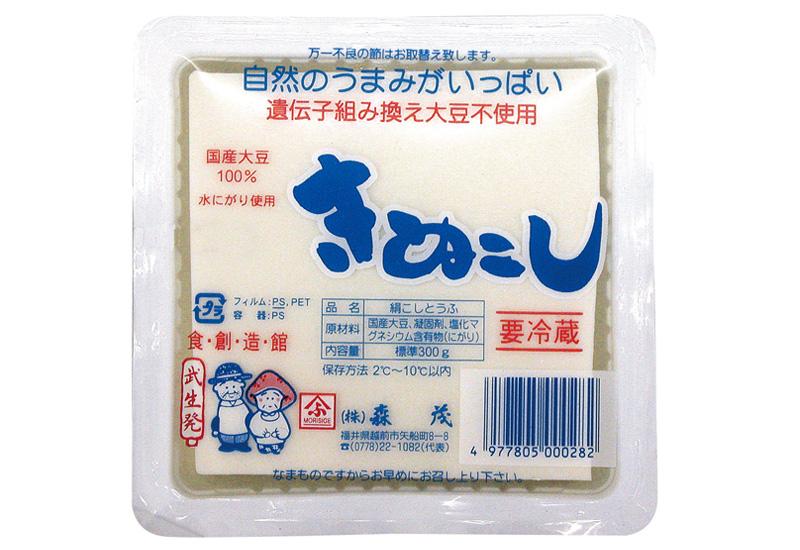 国産とうふ うまさを凝縮した豆腐です。